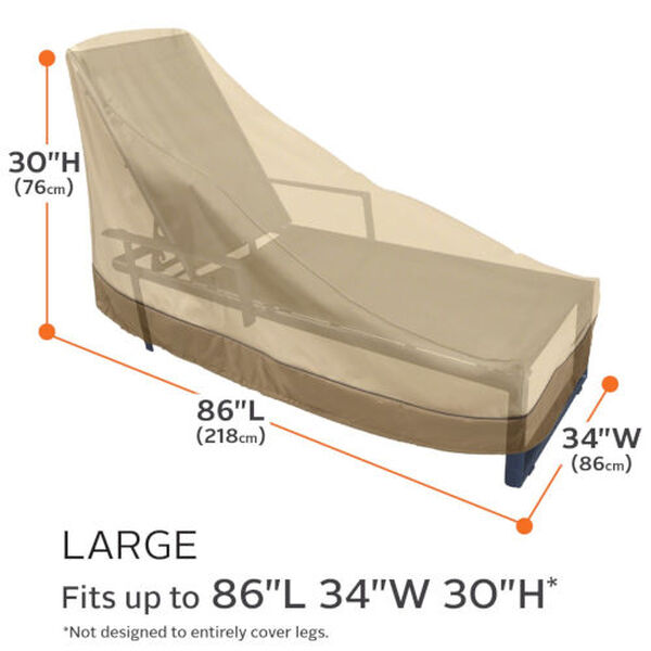 Ash Beige and Brown 86-Inch Patio Chaise Lounge Cover, image 4