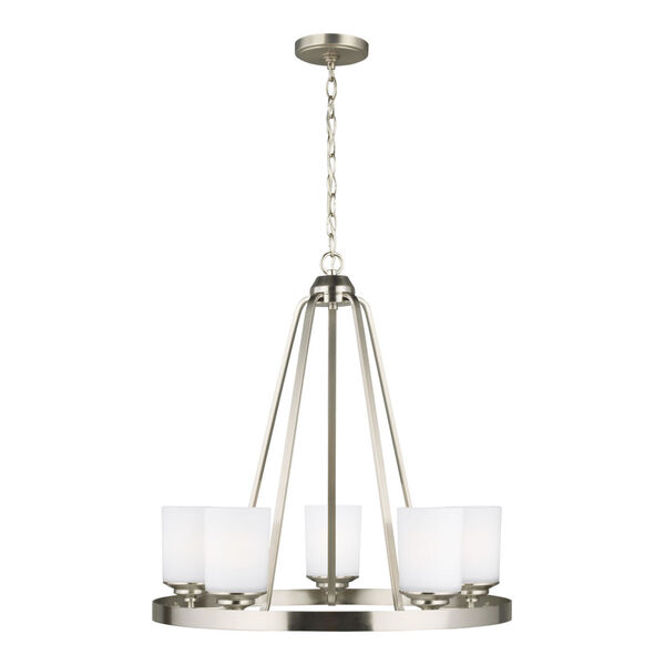 Kemal Brushed Nickel Five-Light Chandelier with Etched White Inside Shade Energy Star, image 1