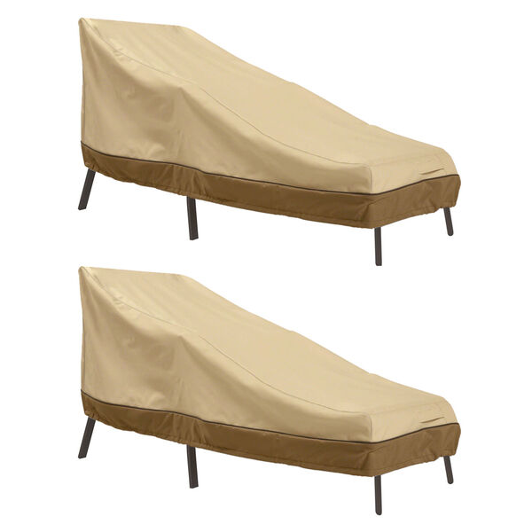 Ash Beige and Brown Patio Chaise Lounge Cover, Set of 2, image 1