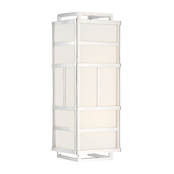 Kenzie Polished Nickel Two-Light Wall Sconce, image 1