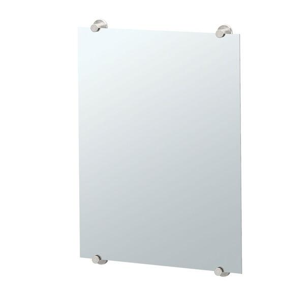 Latitude II Satin Nickel Minimalist Mirror, image 1